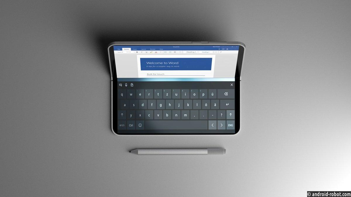 Microsoft втайне готовит планшет с«форм-фактором нового типа»