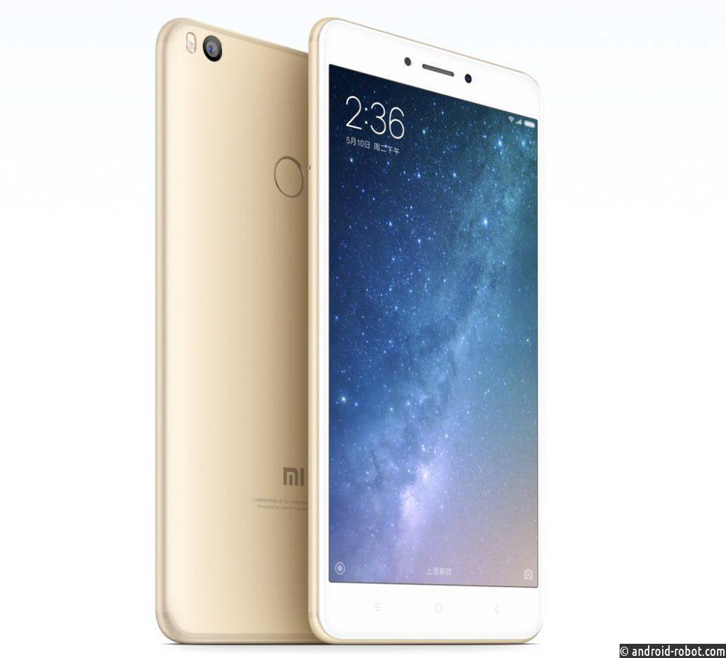 Специалисты: нестоит покупать мобильные телефоны Xiaomi наAliExpressСпециалисты: нестоит покупать мобильные телефоны Xiaomi наAliExpress
