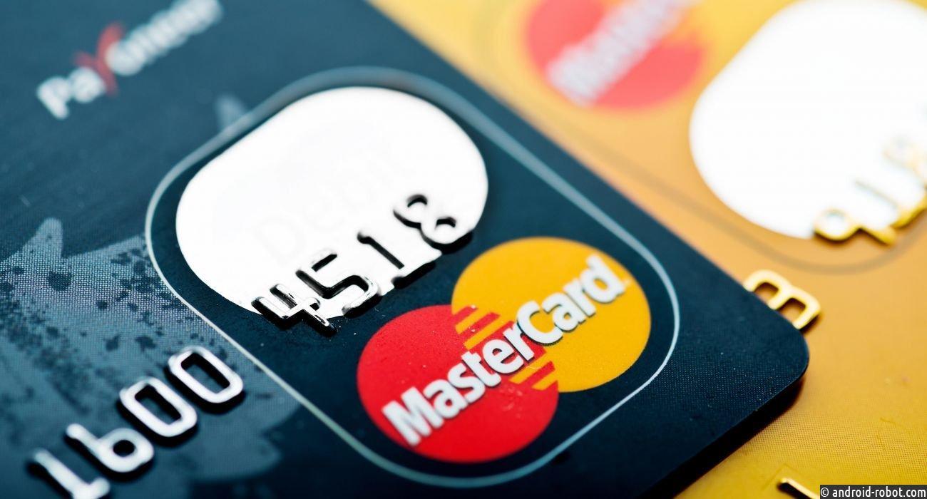 Mastercard начнет тестировать технологию оплаты закупок при помощи подмигивания камере