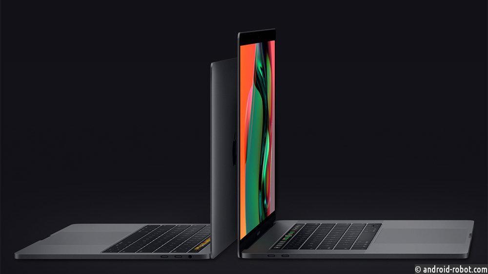 Apple представила MacBook Pro сTouch Bar и надежной клавиатурой
