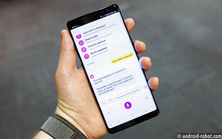 «Яндекс» получил разрешение навыпуск собственного телефона