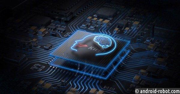 Стали известны некоторые характеристики процессора Huawei Kirin 980