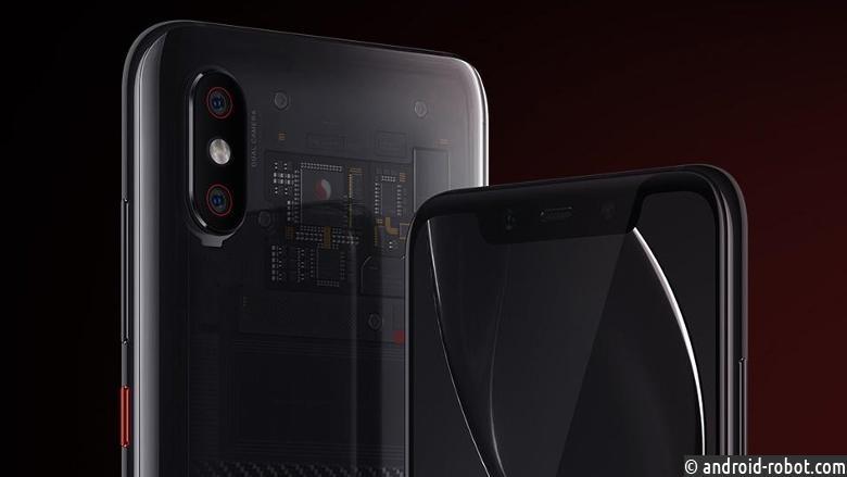 СМИ раскрыли секрет бесцветной крышки Xiaomi Mi8 Explorer Edition