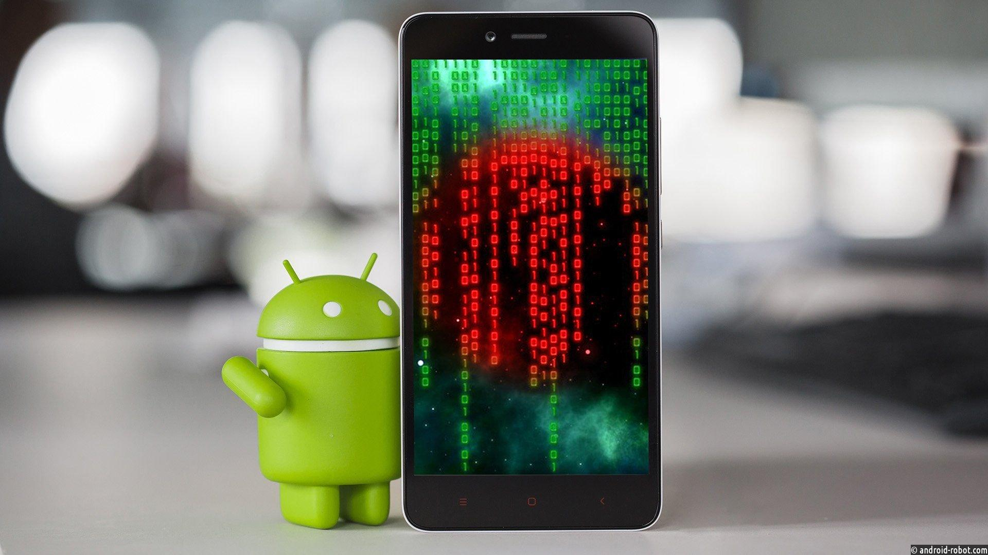 Новый Android выйдет 20августа