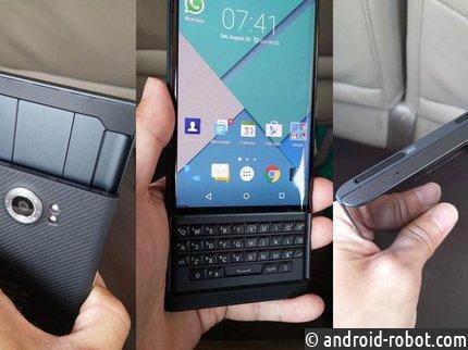 Blackberry готовится квыпуску телефона без физической клавиатуры