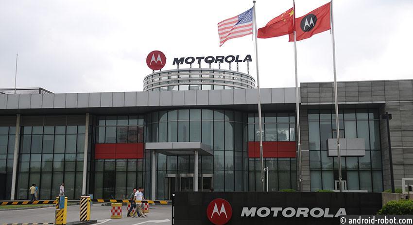 Motorola представила Moto Z3 споддержкой 5G-сетей