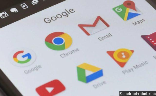 Google запустил опцию «самоудаляющихся» объявлений