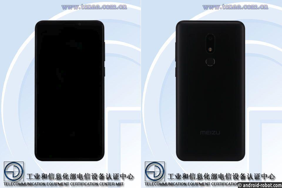 База TENAA пополнилась полной спецификацией Meizu M8 Lite