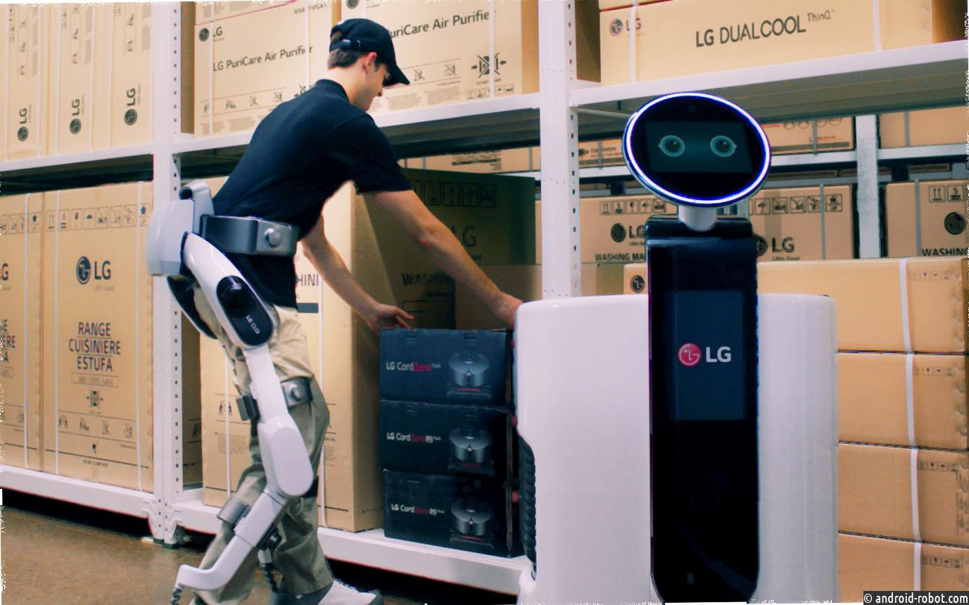 LG представит носимого робота CLOi SuitBot