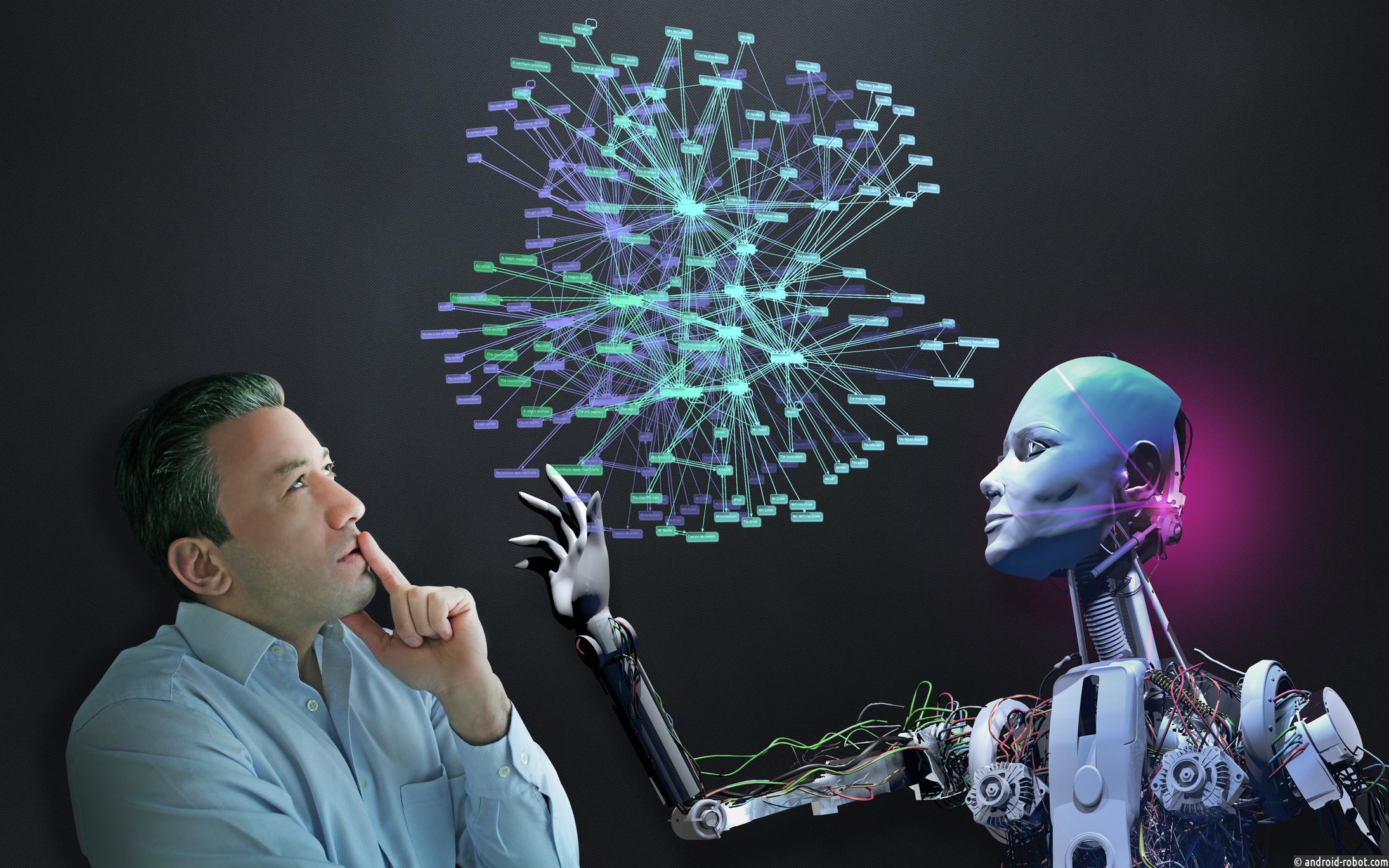 ИИ опередит людей во всех сферах