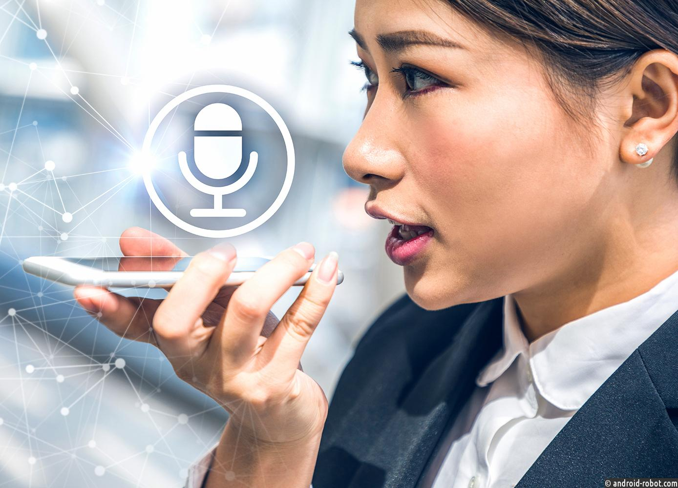 Распознавание речи и языка ИИ