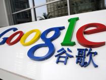 Google работает над прототипом поисковика для Китая
