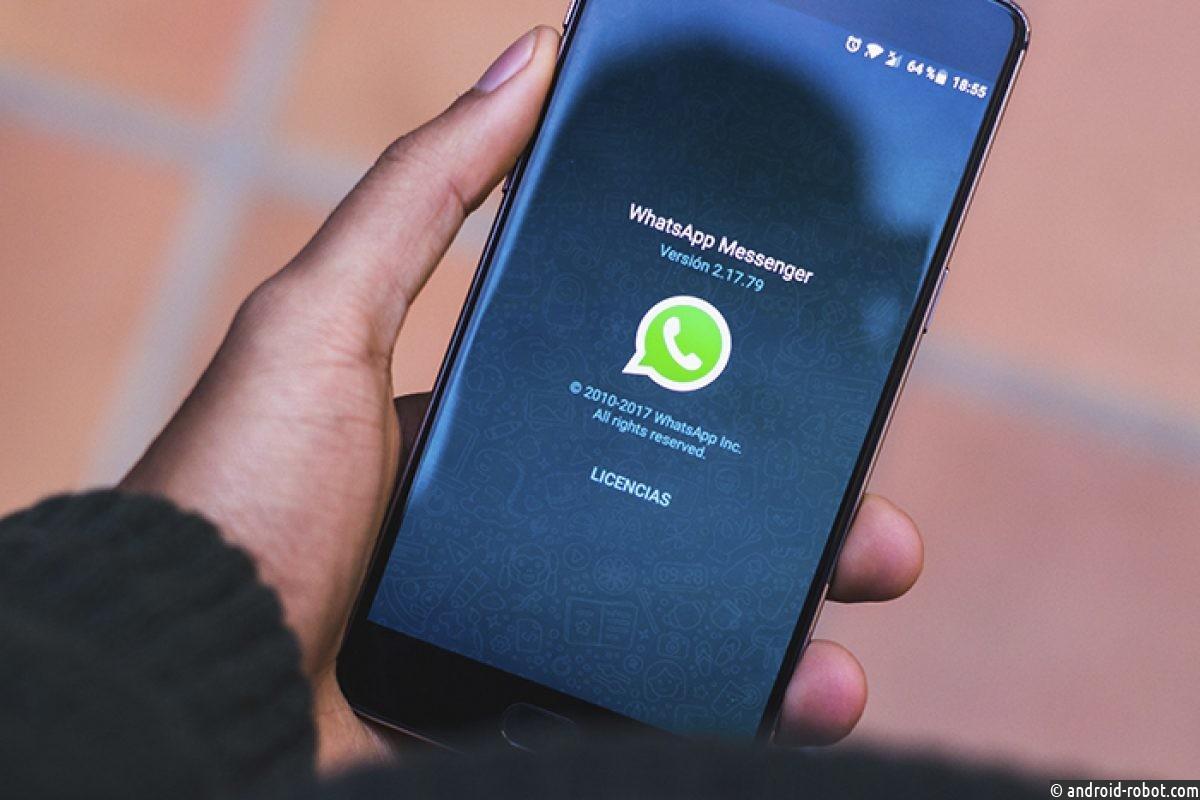 WhatsApp переходит на тёмную сторону, сообщают пользователи
