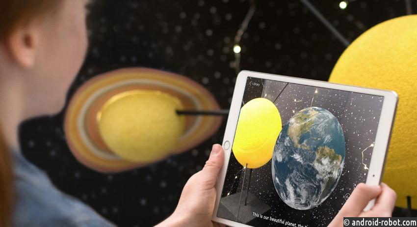 Apple осенью покажет новый iPad Pro
