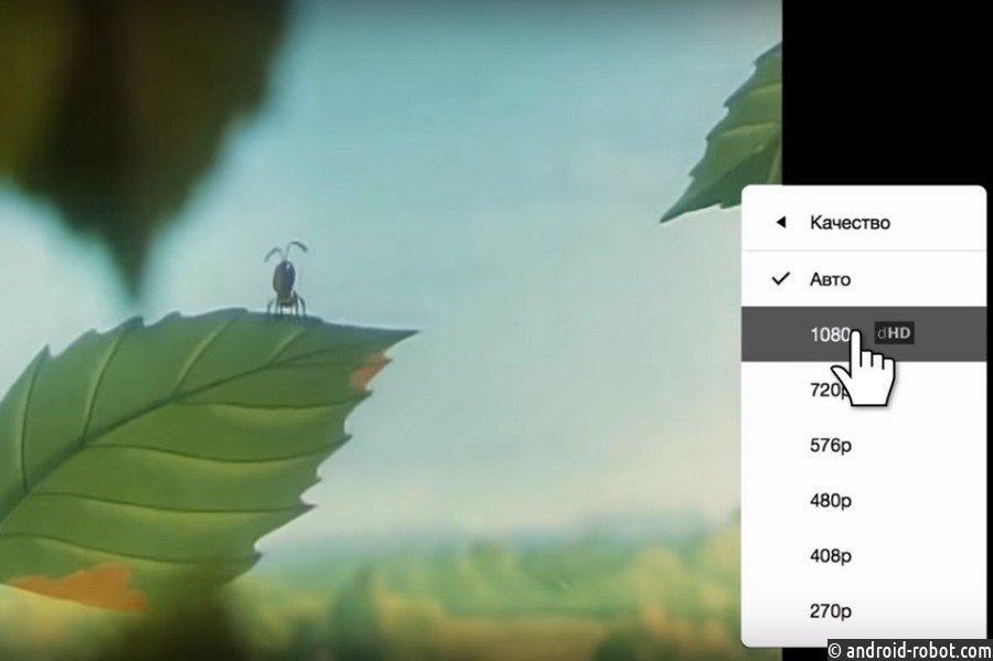 Нейросети «Яндекса» улучшили качество советских мультипликационных фильмов