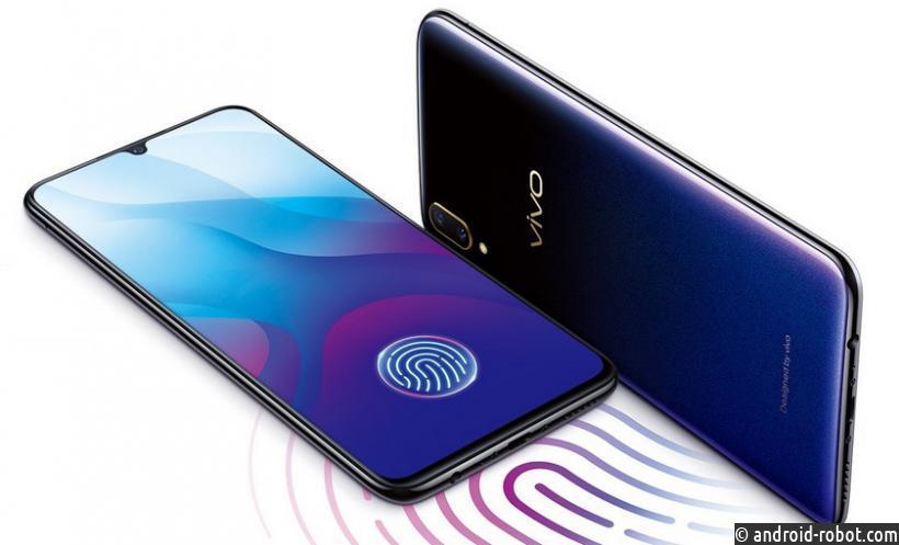 Анонс Vivo X23: яркий смартфон сHi-Fi исканером вэкране