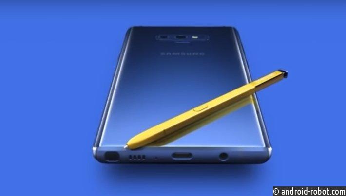 Samsung Galaxy NoteX