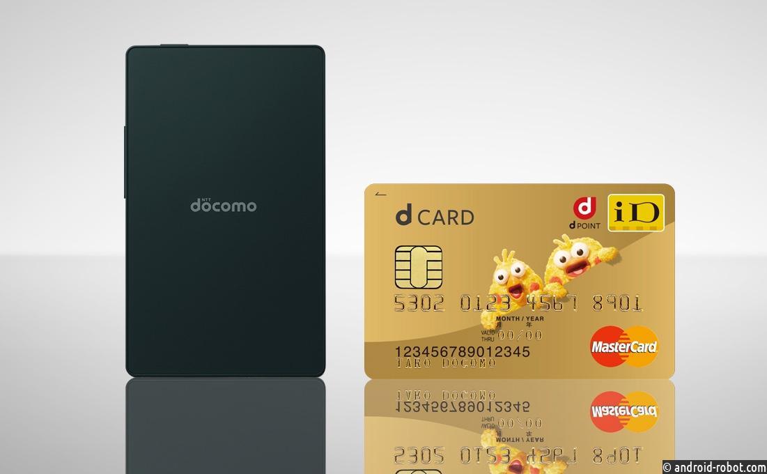 Японский производитель представил смартфон размером скредитку