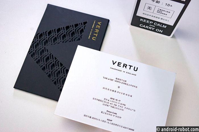 Нарынок возвращается бренд люксовых телефонов Vertu
