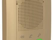Домофон Schneider Electric серии Blanca среди 100 лучших товаров России