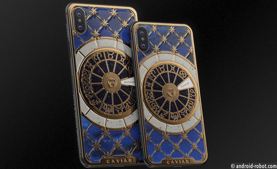 caviar_wheel_of_fortune__photo1