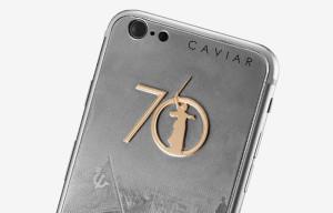 Caviar Pobeda 70