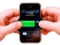 Как продлить срок жизни батареи?