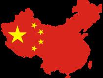 Китай планирует потратить внушительную сумму на модернизацию интернета