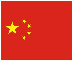 Золотой щит в Китае