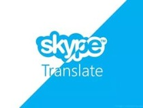 Skype запустил функцию перевода в реальном времени