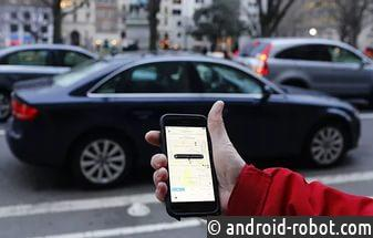 UBER тестирует экстренную связь для пассажиров