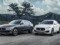 Женевский автосалон 2016: первый SUV Maserati Levante
