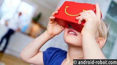 Виртуальная реальность теперь доступна в Mcdonald's