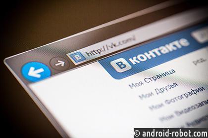 Летом у«ВКонтакте» появится собственный мессенджер