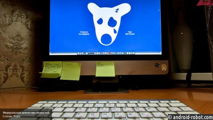 Администрация «ВКонтакте» запретила закачивать книги всоцсети