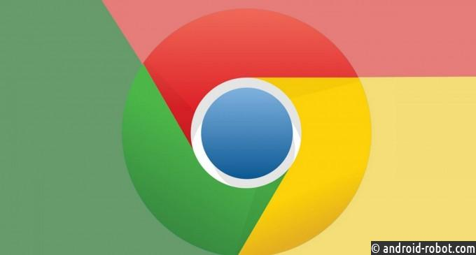 Chrome больше не поддерживаeт Windows XP
