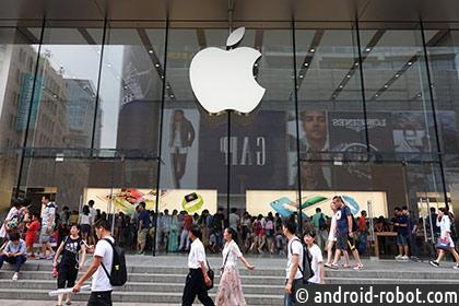 Apple подала иски к столичным фирмам насумму неменее 16 млн руб.