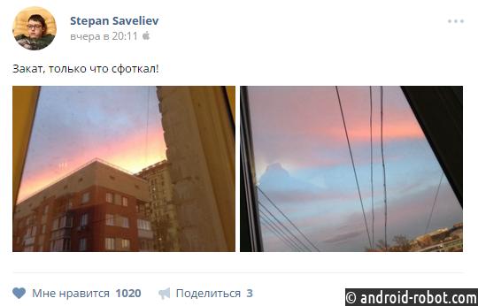 «ВКонтакте» попросила «полайкать» страничку 11-летнего ребенка Степы