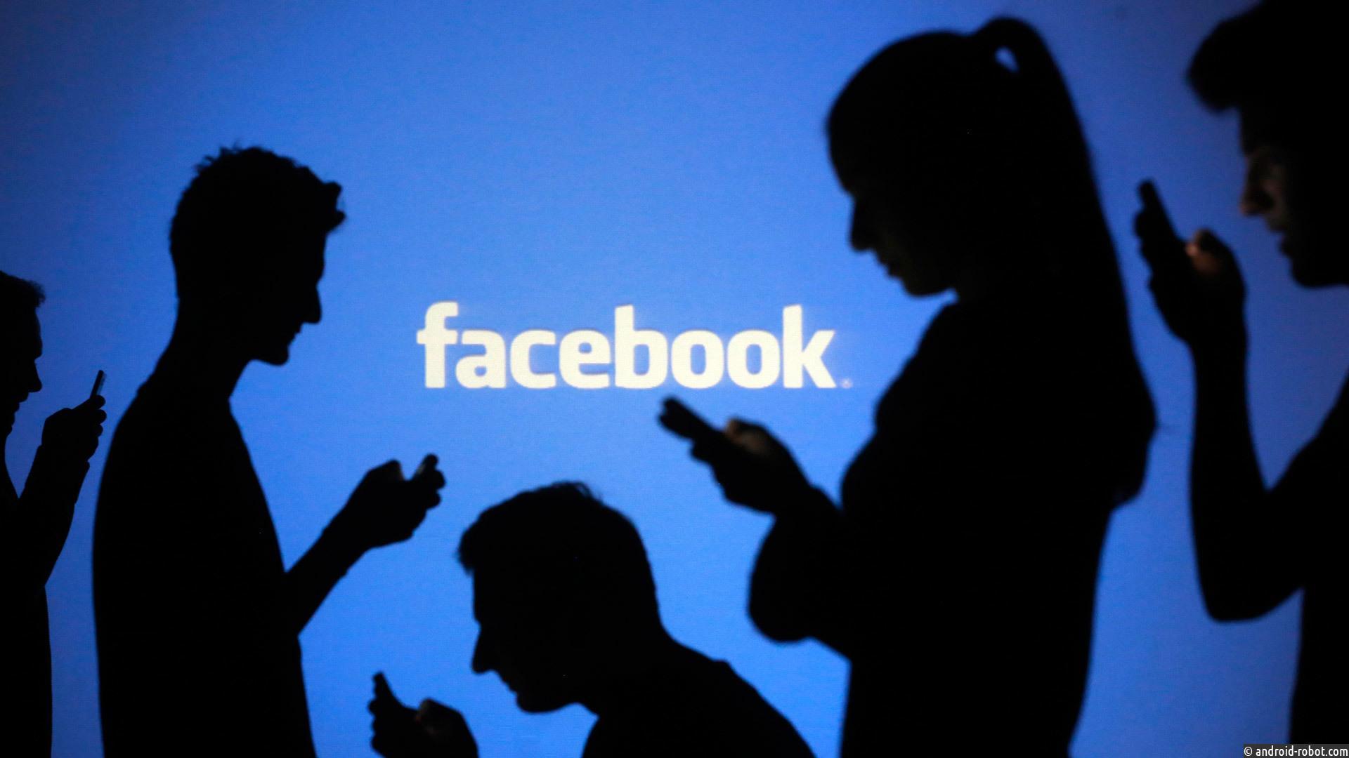 Юзеры социальная сеть Facebook смогут заработать напостах