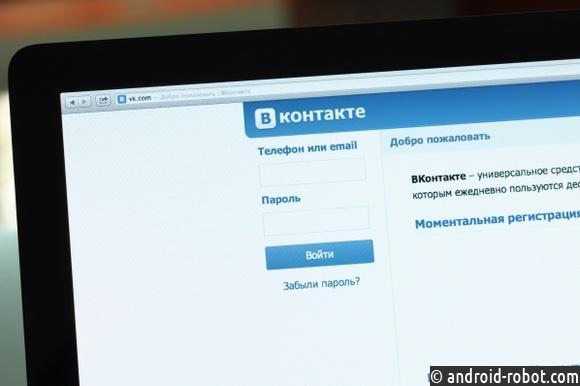 Соцсеть «ВКонтакте» начала принимать оплату зауслуги через PayPal