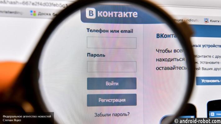 Прежний секретарь «ВКонтакте» ответил Лебедеву накритику нового дизайна