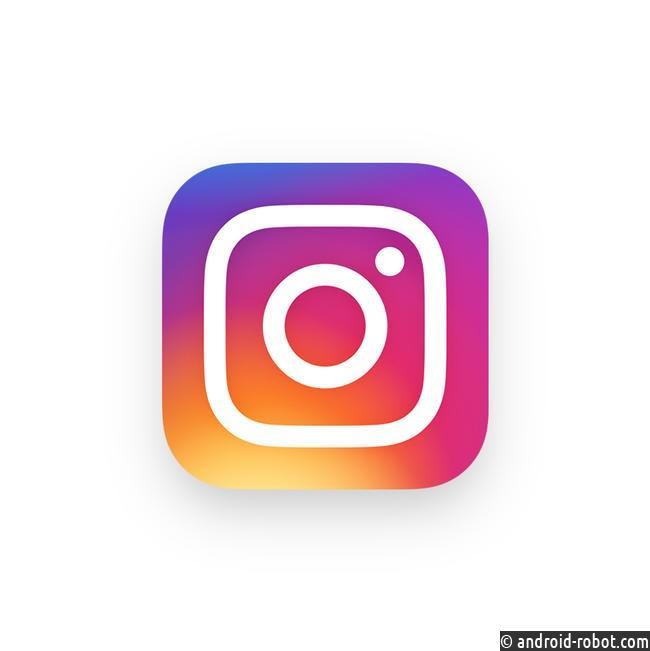 Обновление в социальной сети Instagram