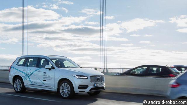 Умные автономные автомобили сохранят человеческие жизни, сообщает компания Volvo