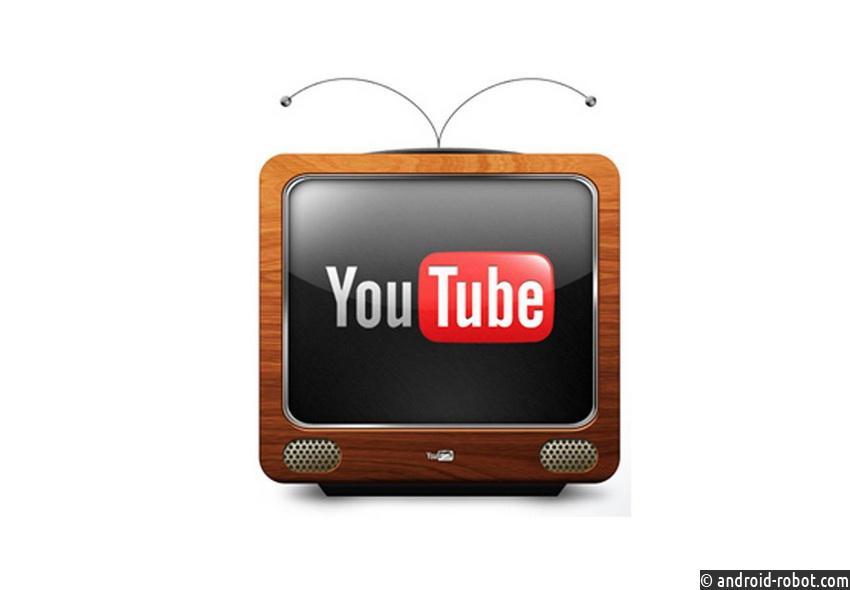 YouTube готовит сервис платного онлайн-ТВ