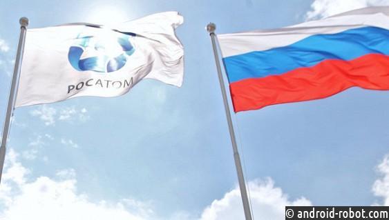 В Российской Федерации создадут квантовый компьютер для индустрии иобороны