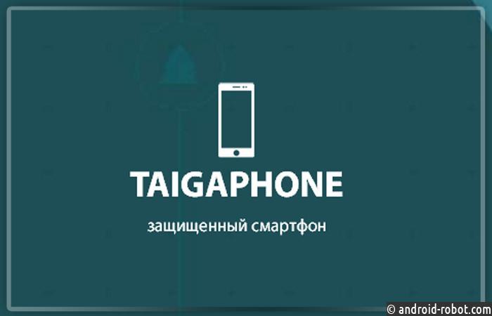 TaigaPhone