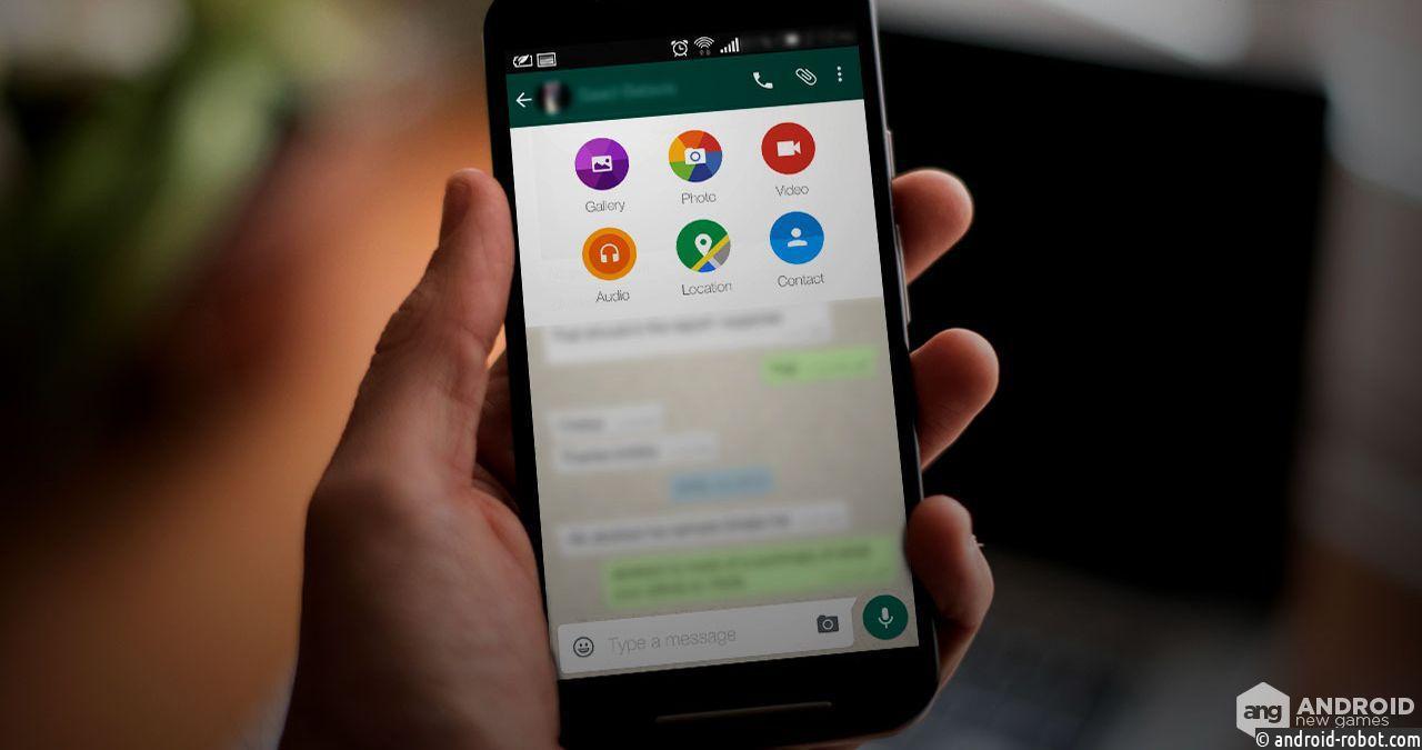 WhatsApp начал тестировать видеозвонки
