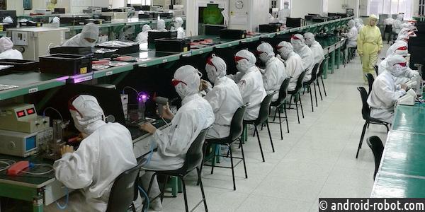 Foxconn увольняет сотрудников и заменяет их роботами