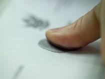 Fan ID может быть привязан к общегражданскому электронному паспорту