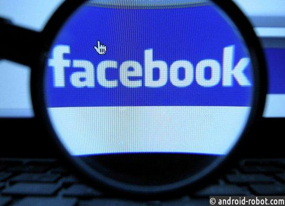 Социальная сеть Facebook «ополчился» накрымских предпринимателей